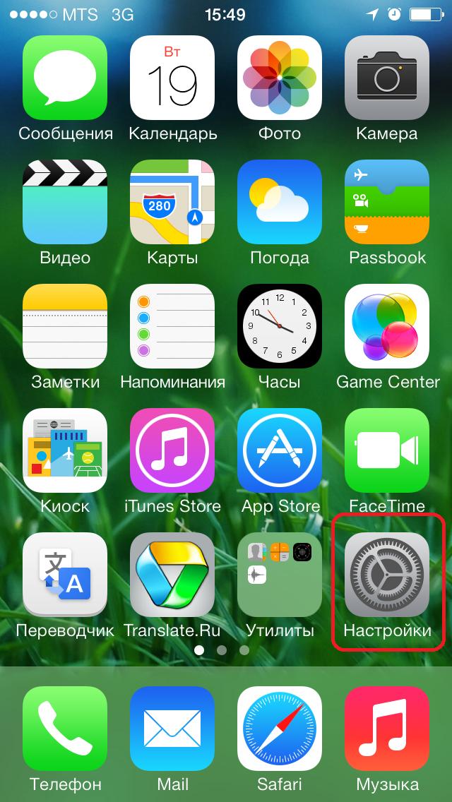 Iphone 6 plus скачать рингтон бесплатно на телефон.
