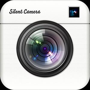 Тихая камера