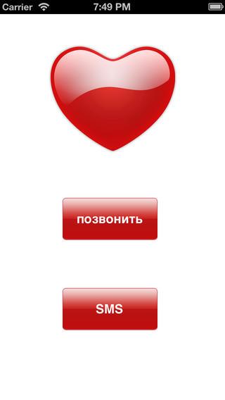 картинки на звонок любимого