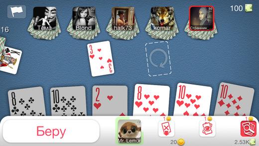 Топ классических карточных игр на андроид скачать игры.