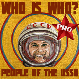WiW. People of the USSR+